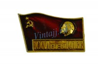 "Значок ""XXVI съезд КПСС"" №1 - vintajj_we2527_wm.jpg"